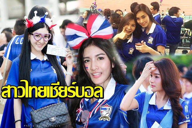 Thailand Football Girls Fans Part 4