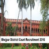 Bhojpur District Court Recruitment 2016