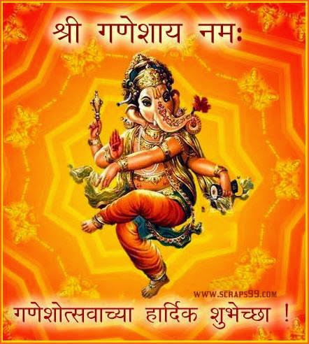 Ganesh Chaturthi 2017 Images Wallpapers