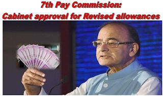 7thcpc-allowances-approved-news