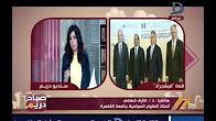 برنامج صباح دريم حلقة 5-7-2017 مع مها موسـى