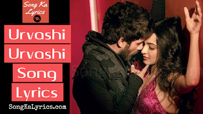 new-urvashi-urvashi-song-lyrics-yo-yo-honey-singh-shahid-kapoor