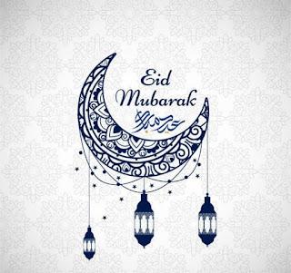 أجمل و أروع رسائل عيد الفطر المبارك