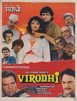 Virodhi 1992 720p Hindi DVDRip Full Movie Download