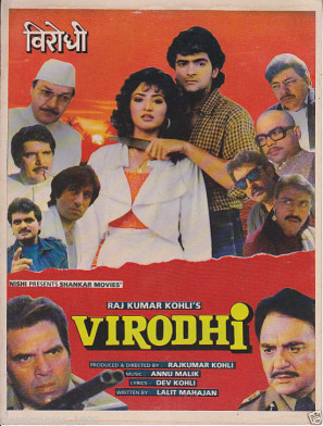 Poster of Virodhi 1992 720p Hindi DVDRip Full Movie Download