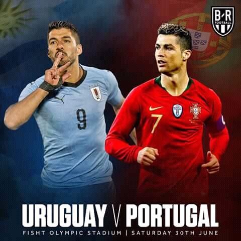 موعد مباراة البرتغال وأوروجواي