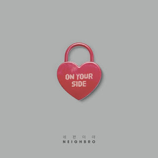 NeighBro - 네 편이야 It`s your side (Kim Seong han, Jaewoo Joo).mp3