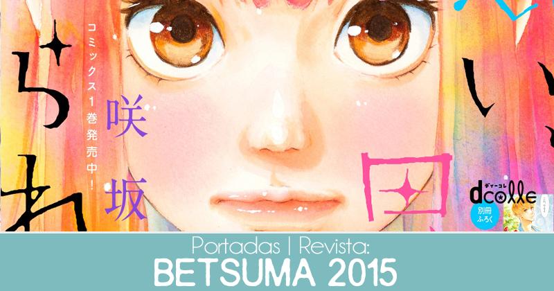 Portadas: Betsuma 2015