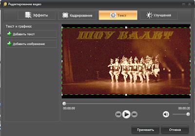 Видео Мастер,добавление текста,Сам себе режиссёр,Ирина Белоусова