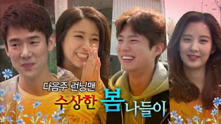 Download Running Man Episode 293 Subtitle Indonesia