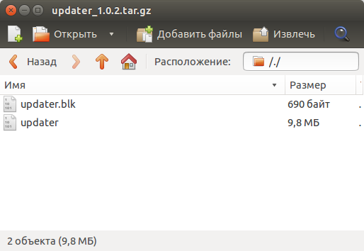 операционная система linux для вар тандер