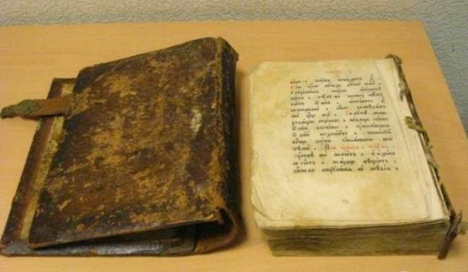 Fatos & Curiosidades: O livro de Dzyan Verdade ou farsa?