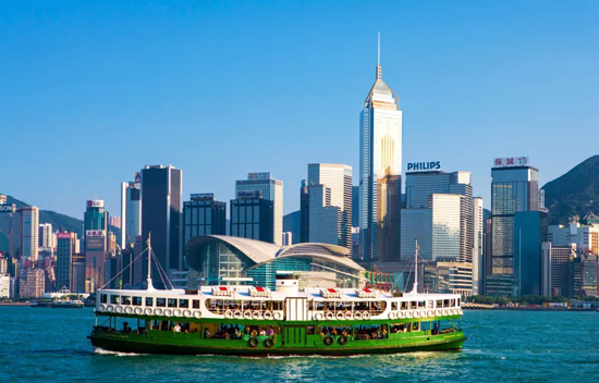 Wisata Hongkong Star Ferry
