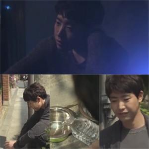 Sinopsis Web Drama Korea Romance Blue Episode 1, Sinopsis Romance Blue Episode 1, Romance Blue Sinopsis Ep 1.