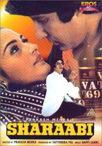 Sharaabi 1984 720p Hindi DVDRip Full Movie Download extramovies.in , hollywood movie dual audio hindi dubbed 720p brrip bluray hd watch online download free full movie 1gb Sharaabi 1984 torrent english subtitles bollywood movies hindi movies dvdrip hdrip mkv full movie at extramovies.in