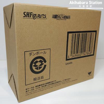 Review del S.H.Figuarts  Gaara - Tamashii Nations.