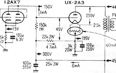 7 Wire Trailer Plug Wiring Diagram Abs in addition Faqs And Tips moreover 6 Plug Trailer Wiring Diagram also 8 Pin Rocker Switch Wiring Diagram also Pollak Wiring Diagram. on 6 pole trailer wiring diagram