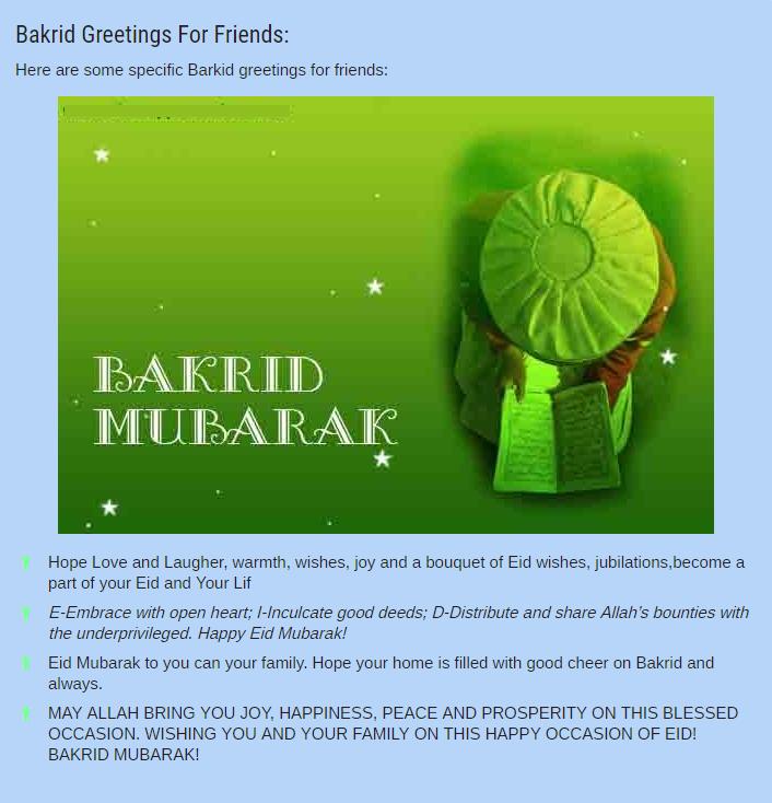 Bakrid 2018 Greetings For Loved Ones