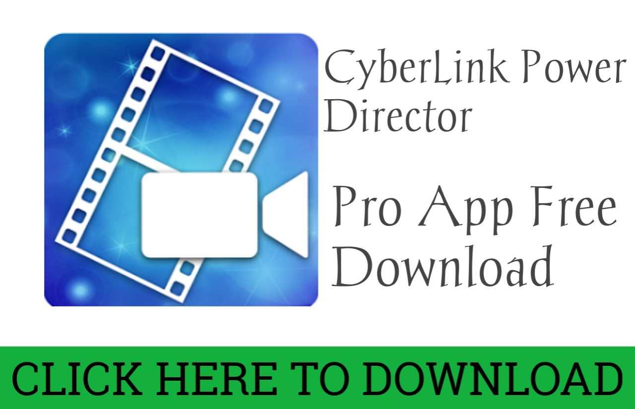 download cyberlink free