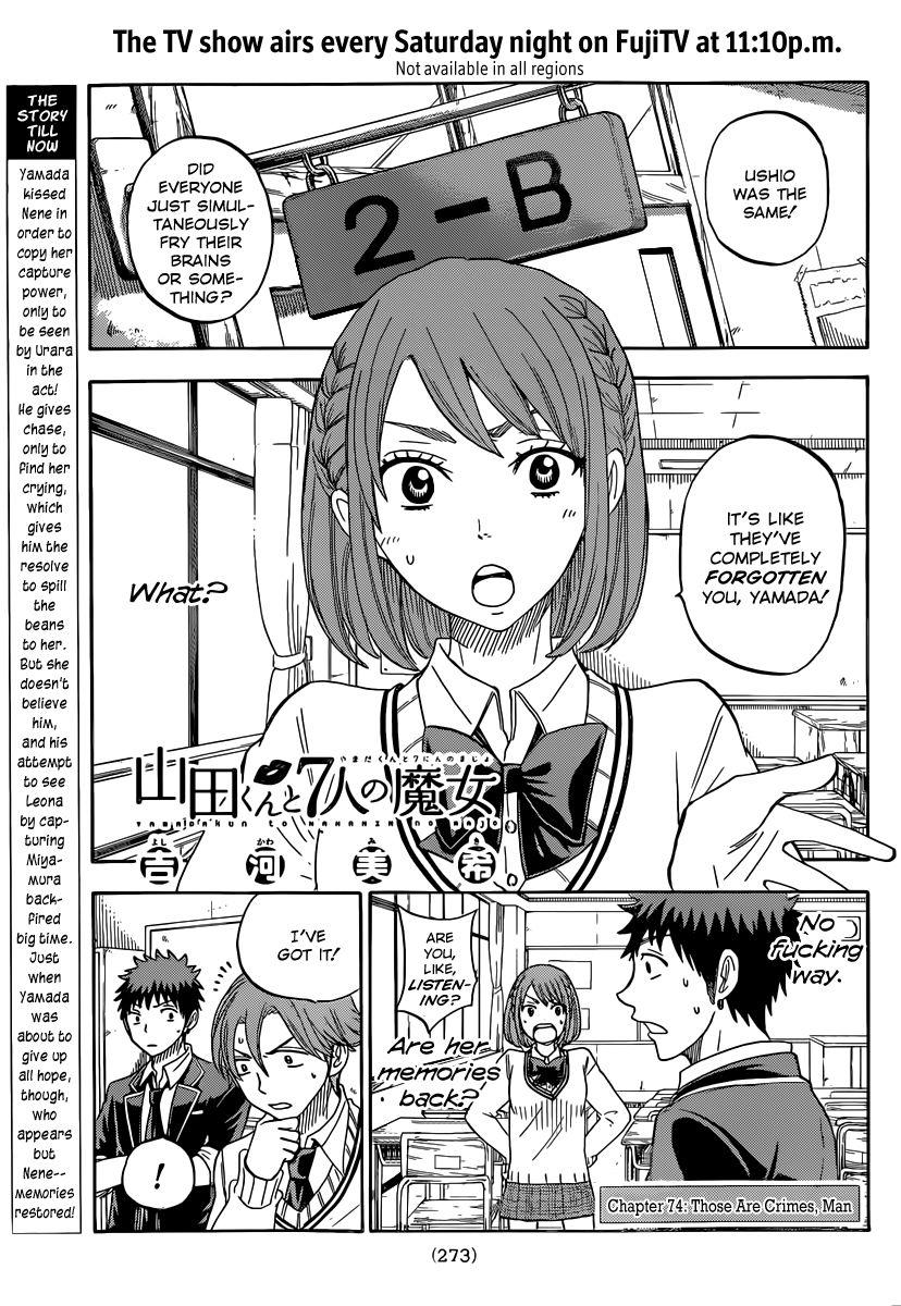 Yamada-kun to 7-nin no Majo 74