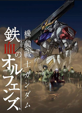 Mobile Suit Gundam Iron-Blooded Orphans 2nd Season - Release Info
