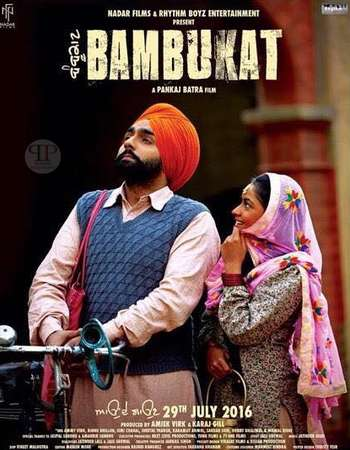 Poster Of Bambukat 2016 Punjabi 700MB pDVD XviD Watch Online Free Download Worldfree4u