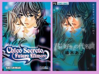 portadas de Chico secreto futuro efímero