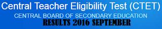 CTET Results 2016 September