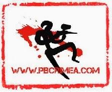 Крымский Пейнтбольный Клуб. Тел. +380957933713