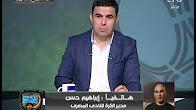 برنامج الغندور والجمهور حلقة الثلاثاء  15-8-2017