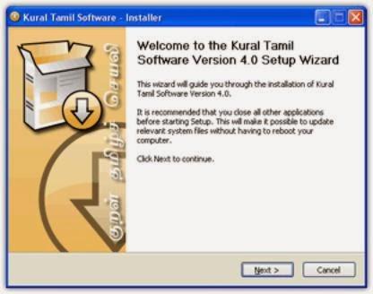 Tamil software(தமிழ் மென்பொருள்)