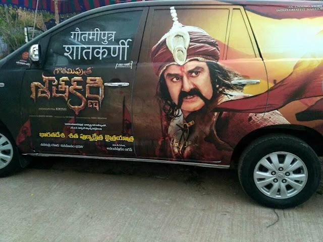 balakrishna in Gautamiputra satakarni poster car