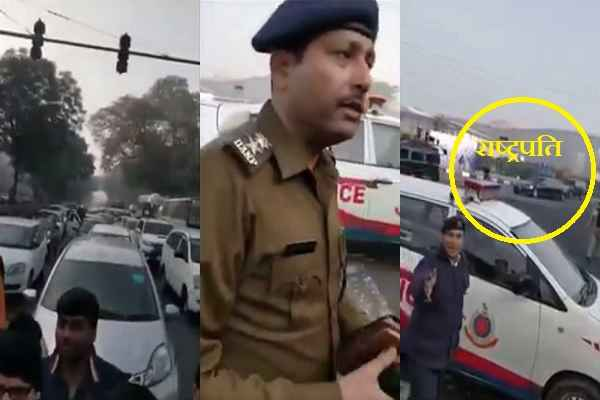 national-highway-8-traffic-jaam-due-to-president-movement-video