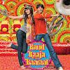 Band Baaja Baaraat (2010) Hindi Movie All Songs Lyrics
