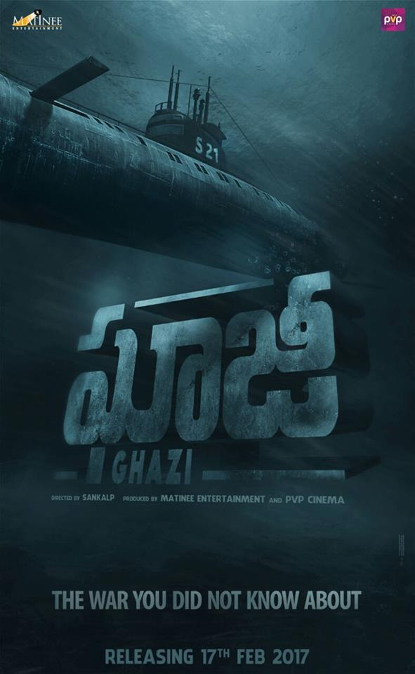 Ghazi Movie First Look Poster