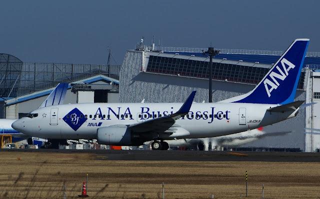 All Nippon Airways Boeing 737-700ER