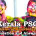 Kerala PSC General Knowledge Question and Answers - 100
