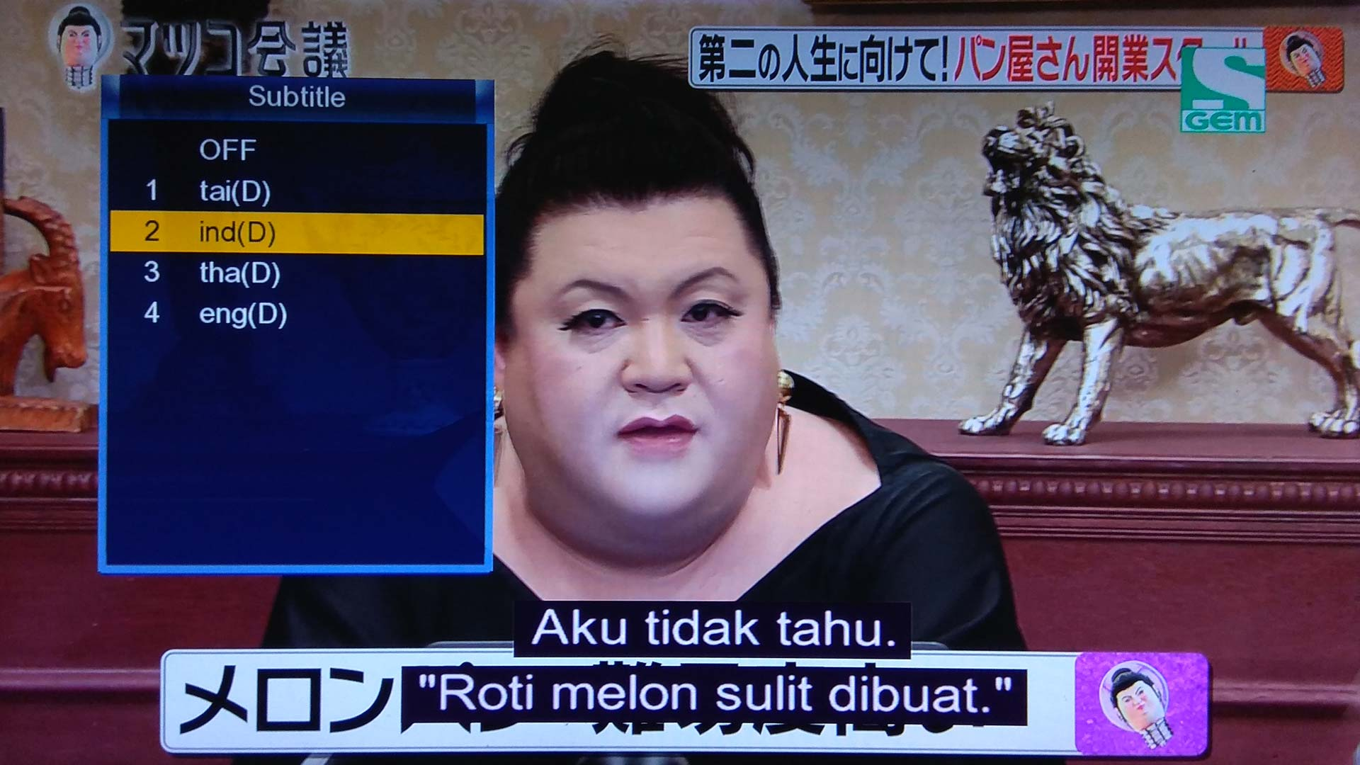 Cara Memilih Subtitle di Receiver Matrix Burger S8 HD