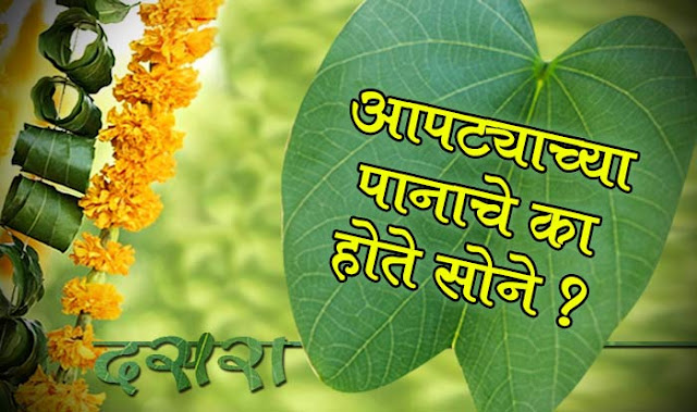 Happy dasara marathi sms