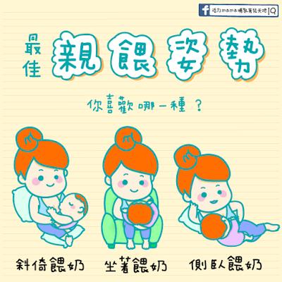 塞奶可以多給寶寶吸吮、增加親餵