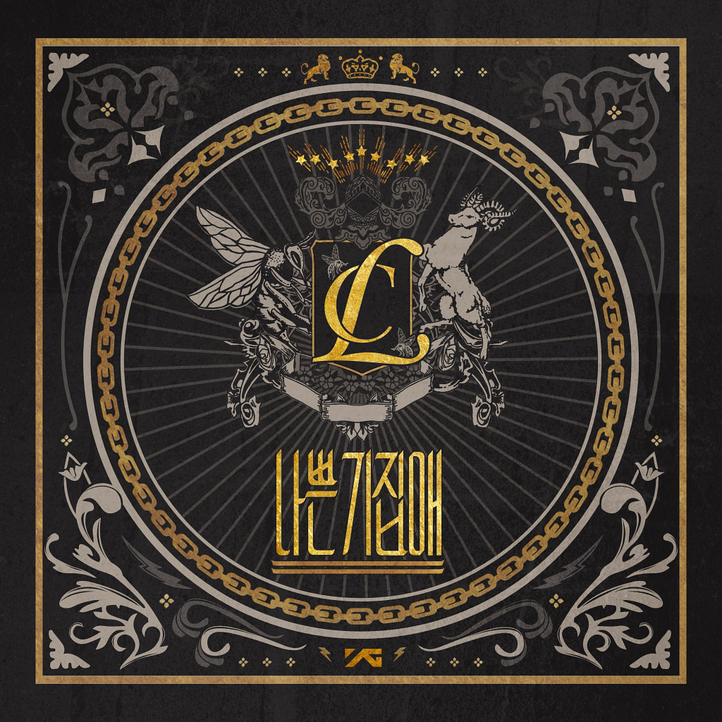 CL (2NE1) – The Baddest Female – Single (ITUNES PLUS AAC M4A)