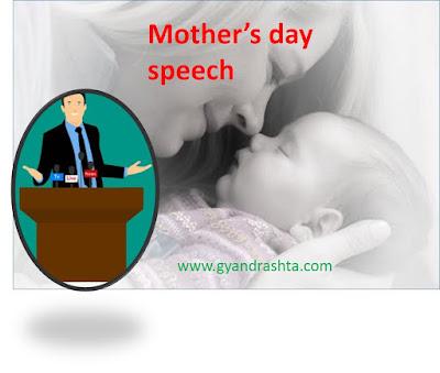 mother's day speech