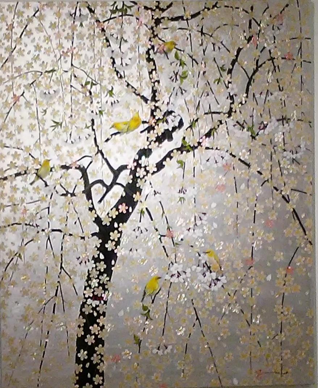 A Art Blog