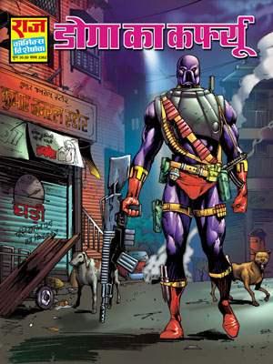 Nagraj And Dhruv comics in hindi pdf