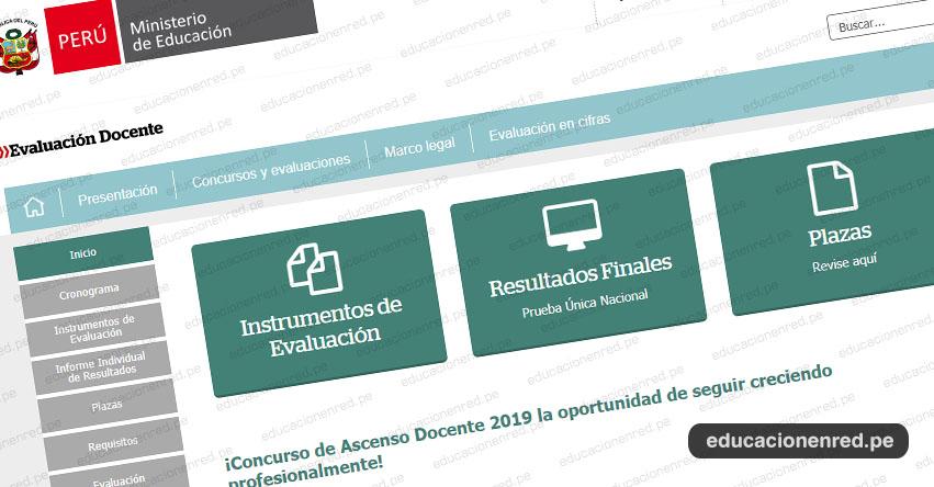 MINEDU publicó los resultados finales de la Prueba Única Nacional del Concurso de Ascenso 2019 - Educación Básica [Puntaje Por Regiones]