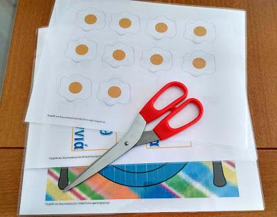 Ποιος θέλει να φάει αυγά; εκτυπώσιμο παιχνίδι με αριθμούς.
