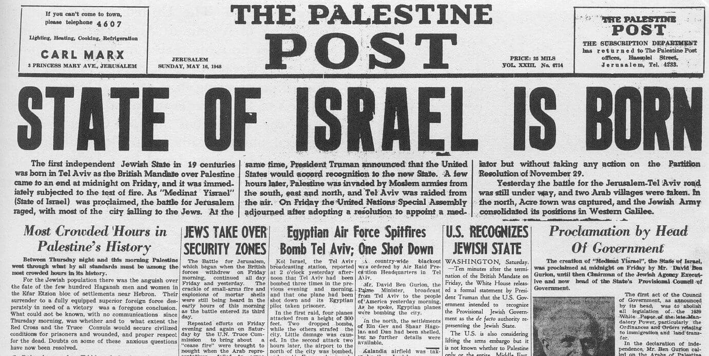Negara Haram Israel