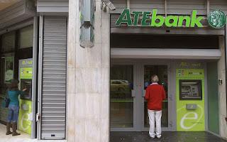 Διώξεις κατά 30 στελεχών της ΑΤΕ για επισφαλή δάνεια εκατομμυρίων