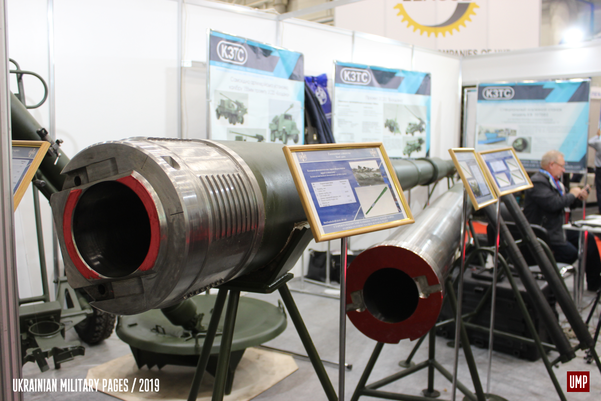 СКМЗ серійно виготовляє гармати для танків та 152-мм САУ