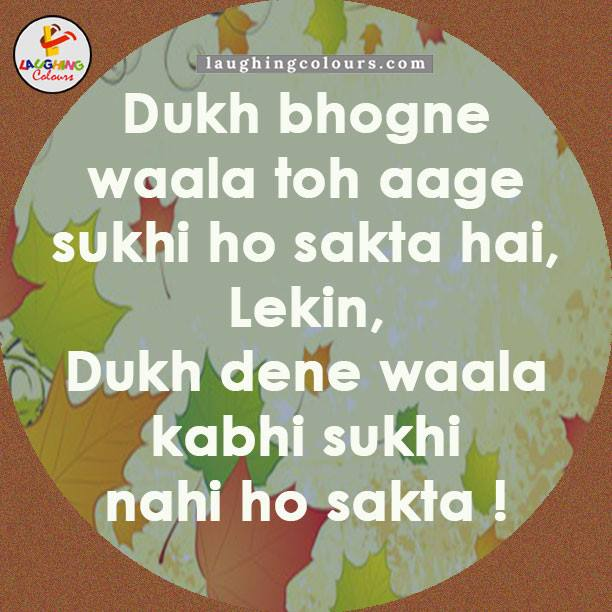 Laughing-Colours-colors-Images-quotes-good-morning-facebook